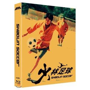 소림축구(1DIsc 풀슬립 일반판 아웃케이스) : 블루레이