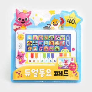핑크퐁 사운드북 듀얼동요 패드