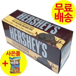 (무료배송) 초코크림 샌드위치 쿠키 100g/초콜릿/캔디