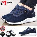 MG 81 기능성 운동화 등산화 트레킹화 다이얼 신발