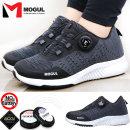 MG 80 기능성 운동화 등산화 트레킹화 다이얼 신발