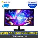 삼성 C27F390 27인치 LED 블랙 커브드 모니터 smile