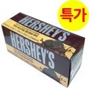 초코크림 샌드위치 쿠키 100g /크런치/간식/수입과자