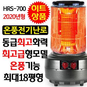 전기난로 욕실난로 전기히터 난방기 히터 전기온풍기