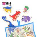 핑크퐁 목욕놀이 스티커 아기 티라노