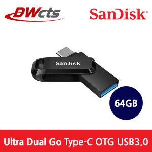 대원CTS SanDisk Ultra Dual Go Type-C OTG 64GB