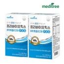 유산균 프리바이오틱스 FOS 2박스 (2개월분)