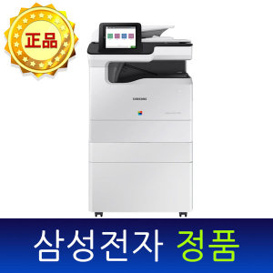 GO1) SL-P7500LX/A3컬러복합기/고속70매/무료설치