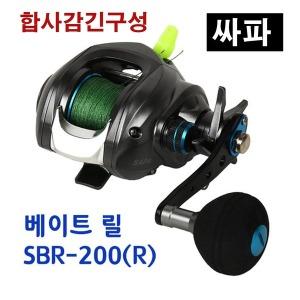 싸파 씨빅 9볼 베이트릴 SBR-200/합사줄 감김/바다릴