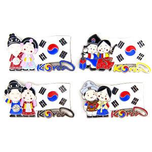 전통커플메탈자석4개/한국기념품 외국인친구들선물