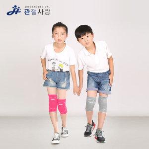 관절사랑 넷플 주니어 무릎 보호대 (2p 1set) / 아대
