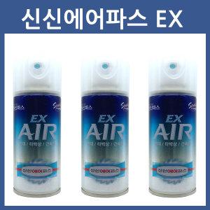 신신에어파스 EX 스프레이파스 200mlX3개/에어파스