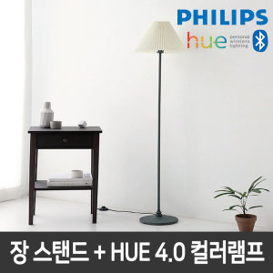 필립스 HUE장스탠드 VARDI 장 + HUE 4.0 컬러램프