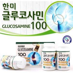 한미양행 글루코사민100 90캡슐x3병 글루코사민 관절