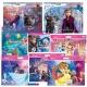 디즈니 판퍼즐 유아 아기 퍼즐 겨울왕국 2 라푼젤 미녀와야수 멀티프린세스 인어공주 우리나라 지도 88조각