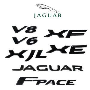 재규어 스티커 엠블럼 XE XF F-PACE V8 V6 스티커몰딩