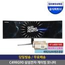 C49RG90 삼성전자 게이밍 모니터 HDR1000QLED 120Hz