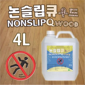 NCI 목재용 논슬립큐 우드 4리터/희석용/거실/