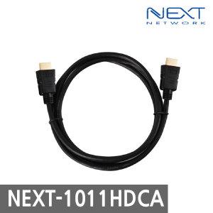 NEXT-1011HDCA HDMI 케이블 1.5M 1.4v 모니터 셋탑 4K
