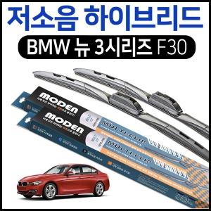BMW 뉴 3시리즈 F30 와이퍼 320D 325D 320i 328i 330i