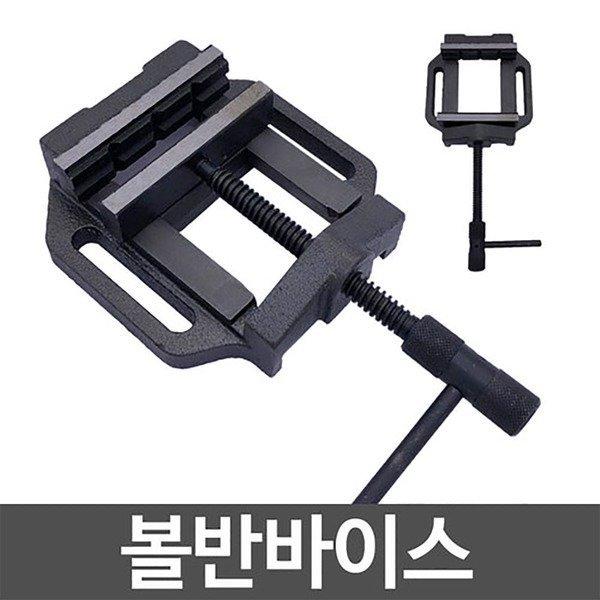 볼반바이스/정밀/탁상용용수/바이스/강력바이스