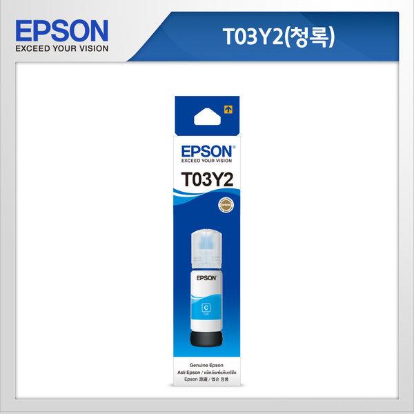 정품잉크 T03Y200 파랑L4150/L4160/L6160/L6170/L6190