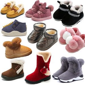 겨울 아동 방한 부츠 털 신발 운동화 실내화 여아남아