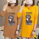 여성 긴팔 박스 PARIS 우먼 롱 티셔츠 여성 원피스