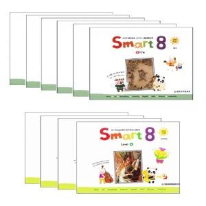 세광 Smart 8 스마트 에이트 시리즈(한글판 영문판) (선택)