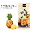 로얄패밀리 파인애플 베리 케익 184g/케이크/초코무초