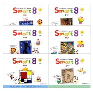 세광 Smart 8 스마트 에이트 세트(1~6단계) (전6권)