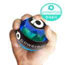 클래식 블루 280Hz 자이로볼 전완근운동기구 손목강화