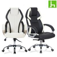 HJC체어 가성비 컴퓨터 사무용 의자