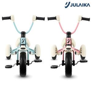 줄라이카   보호대증정  접이식 세발자전거 J9 폴딩 트라이크 블루 핑크 / 유아 어린이