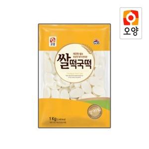 사조오양 쌀떡국떡 1kg