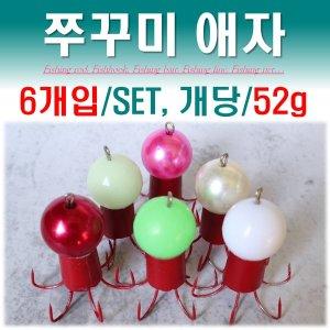 YF 도색쭈꾸미볼 52g/6개입 쭈꾸미애자 문어 갑오징어