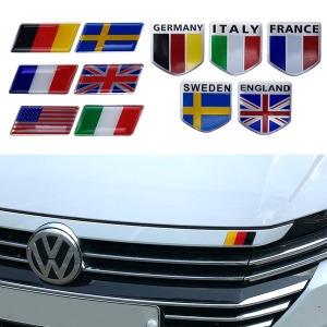 자동차 국기 모양 엠블럼 스티커 (독일 미국 프랑스)