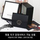 (명품직구) GG 인터로킹 반지갑 598167-CAO0G