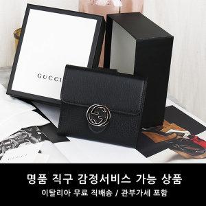 (명품직구) GG 인터로킹 반지갑 598167-CA0OG-1000
