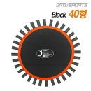 바투 트램폴린매트 블랙-40형 밴드일체형 교체용 부품