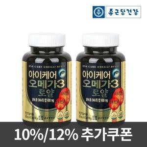 종근당건강 아이케어 오메가3 로얄 2병 6개월