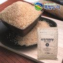 비정제 원당 천연당 지대 10kg 사탕수수 설탕대신 원당