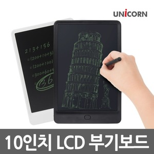 유니콘  LCD-NOTE10 10인치 전자노트 / 부기보드 / 전자칠판