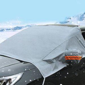 VIP자동차 앞유리창 성에방지덥개/차량 덮개 커버