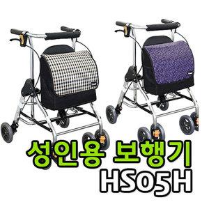 케어맥스코리아  성인용 보행기 HS05H