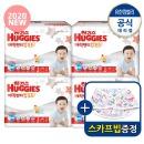 2020 매직팬티 컴포트 기저귀 3단계 남아 40매4팩 /+F