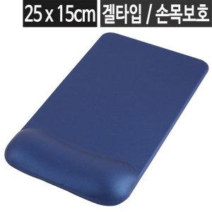 마우스패드 손목보호받침대 쿠션 젤패드 게이밍사무용