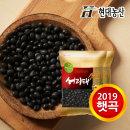 서리태(속청) 1kg /2019년산/ 2개구매시 사은품