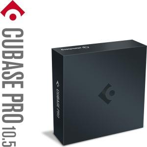 Steinberg CubasePro10.5 |큐베이스프로10.5| 일반용