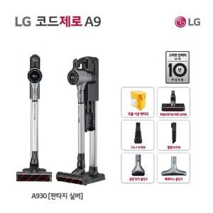E LG 코드제로 A9 A938SA_실버 기본팩